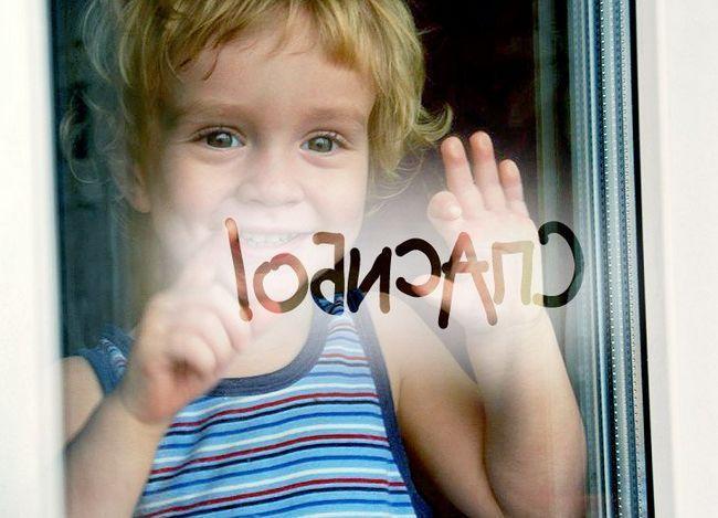 15 Лютого - день дітей хворих на рак