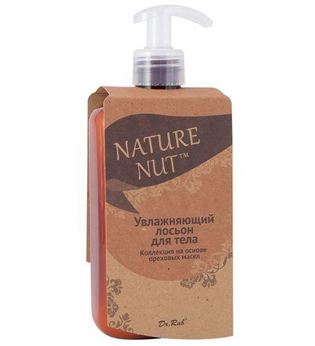 лосьйон для тіла Nature Nut