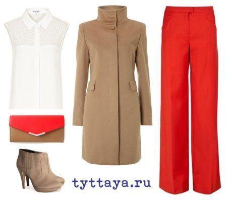 C чим носити червоні штани?