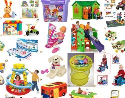 Інтернет магазин дитячих товарів mytoys - одяг та іграшки для будь-якого віку