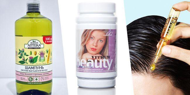 аптечні засоби проти випадіння волосся у жінок