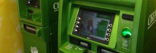 Кладемо гроші на карту ощадбанку через банкомат - процедура поповнення