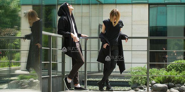 Мантія кочевняя: новий тренд вуличної моди