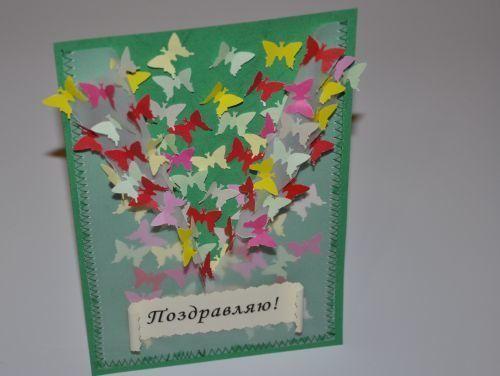 Майстер-клас зі створення об`ємної листівки з метеликами - бажаний подарунок своїми руками