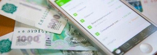 Переказ грошей з ківі-гаманця на карту ощадбанку - процедура перекладу, підтвердження