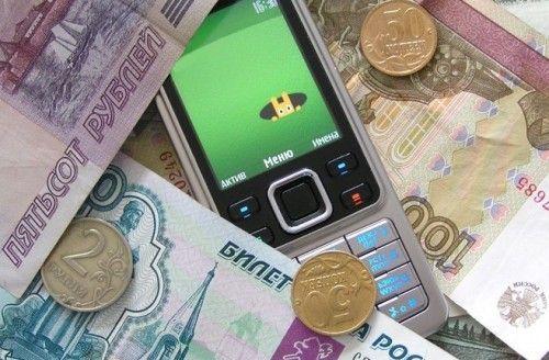 Переводимо гроші з ківі-гаманця на телефон двома способами, процедура реєстрації