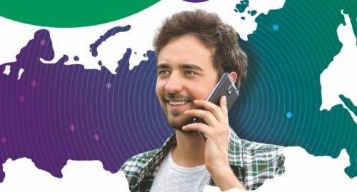 Отримуємо деталізацію дзвінків на мегафоні через сайт, коротку команду або sms