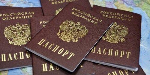 Отримання громадянства росії для українця за стандартною і простий процедурою