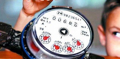 Процедура реєстрації лічильника води в інформаційно-розрахунковому центрі