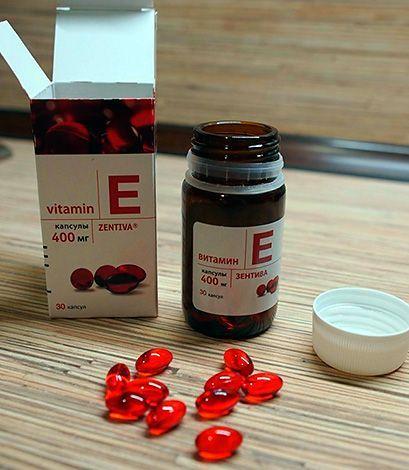вітамін Е в капсулах