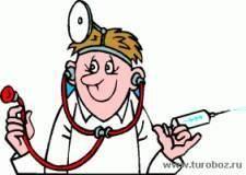 Рожа. Народні методи лікування бешихи. Дієта при лікуванні
