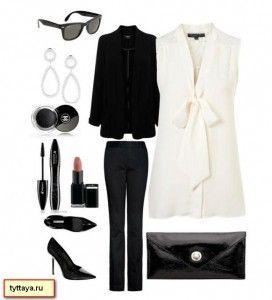 З чим носити білу блузку?