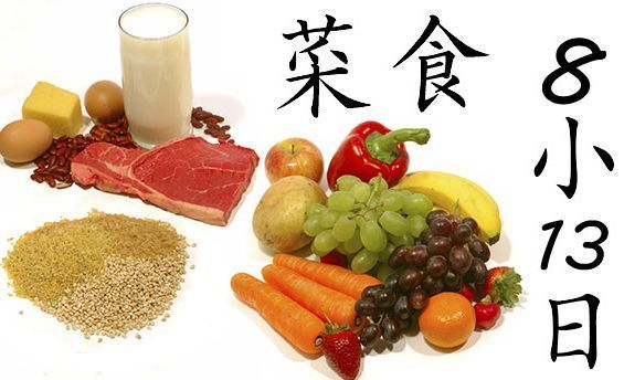 Секрети японської дієти для схуднення - раціон і основні правила