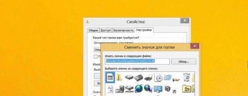 Способи знайти приховану папку в windows 7 - зміна налаштувань провідника