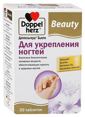 Вітаміни для зміцнення нігтів