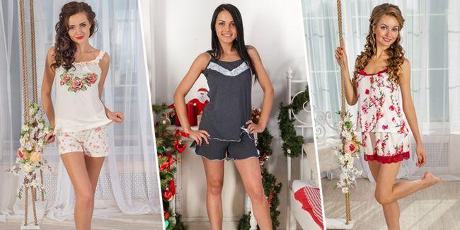 Вибираємо жіночу трикотажну піжаму
